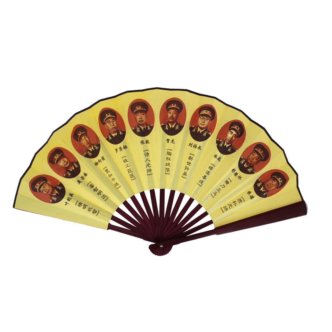 Bamboo Frame Ten Marshals Printed Handheld Folding Hand Fan Yellow