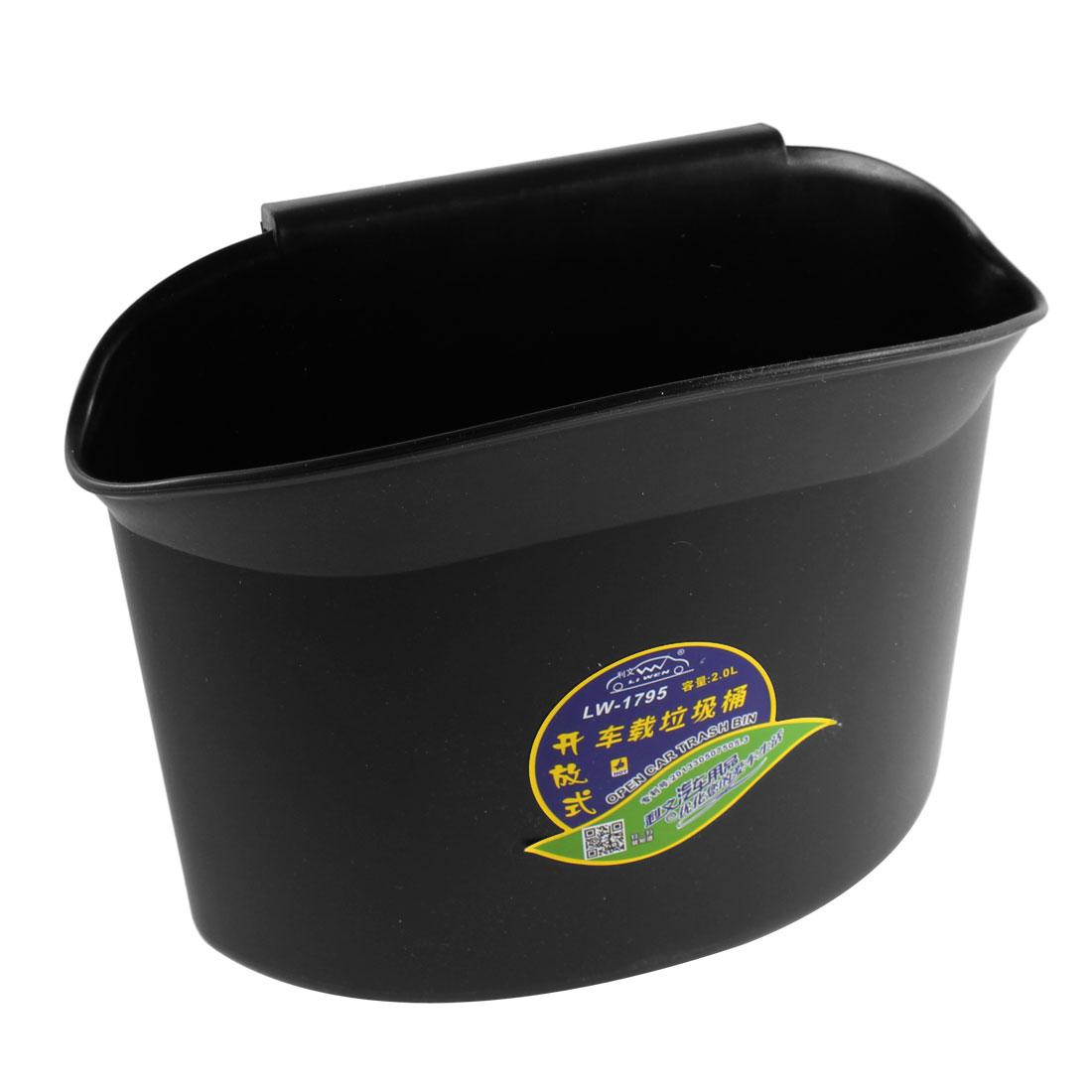 Car Black Plastic Trash Rubbish Garbage Bin Box Can Holder