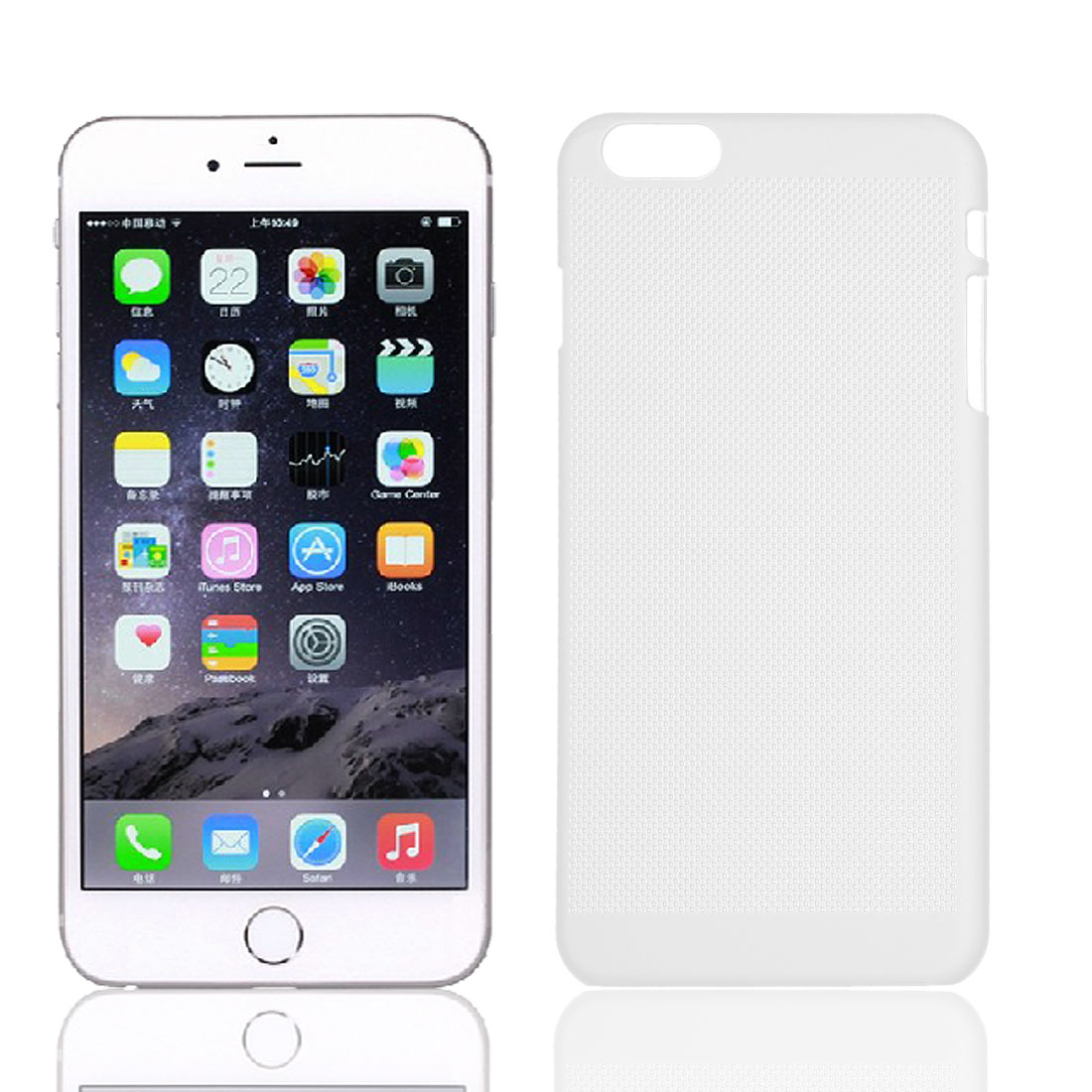 Plastic Mesh Net Style Hard Rugged Cover Case Skin White for iPhone 6 Plus 5.5""