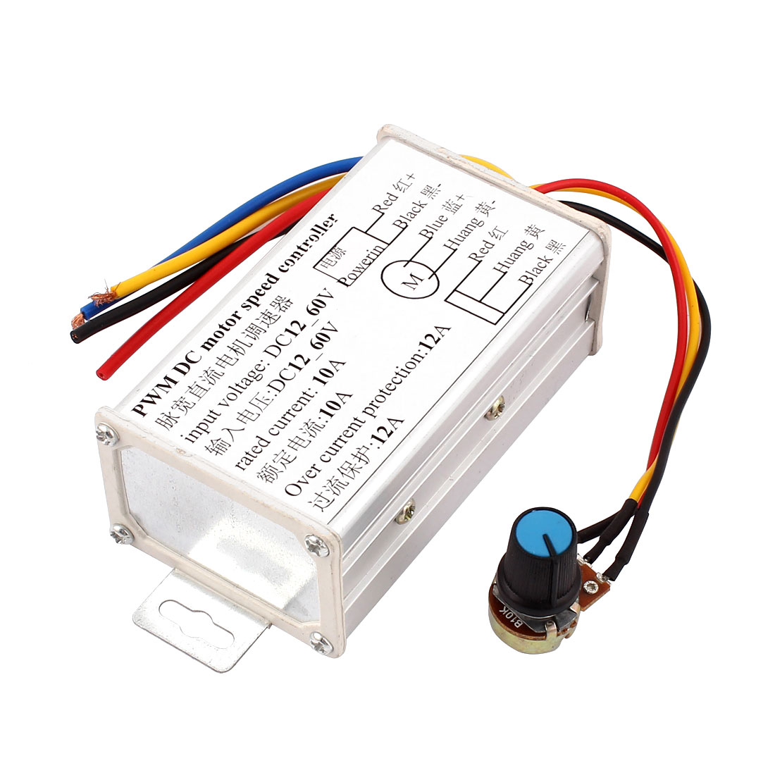 12V-60V 10A 600W Pulse Width Modulator PWM DC Motor Speed Controller Switch