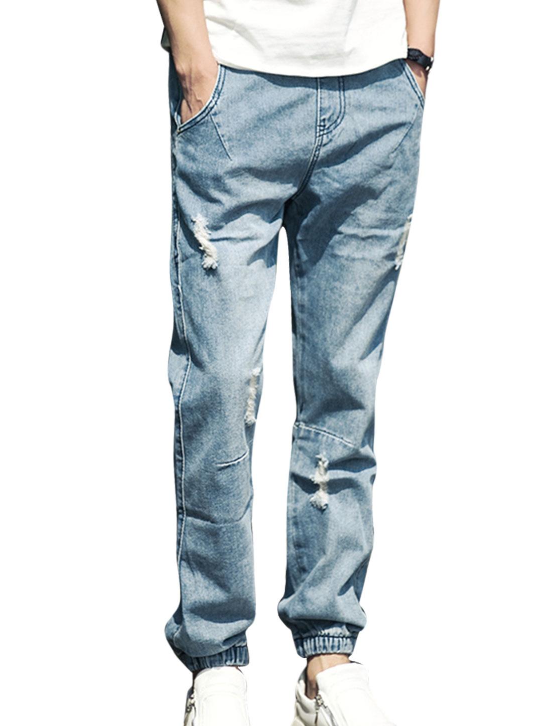 Men Drawstring Waist Mid Rise Destroyed Design Jeans Blue W30