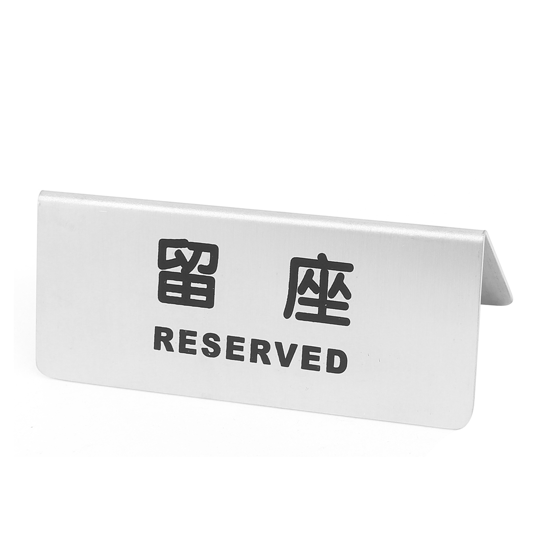 Stainless Steel Restaurant Wedding Banquet Dining Reserved Table Sign