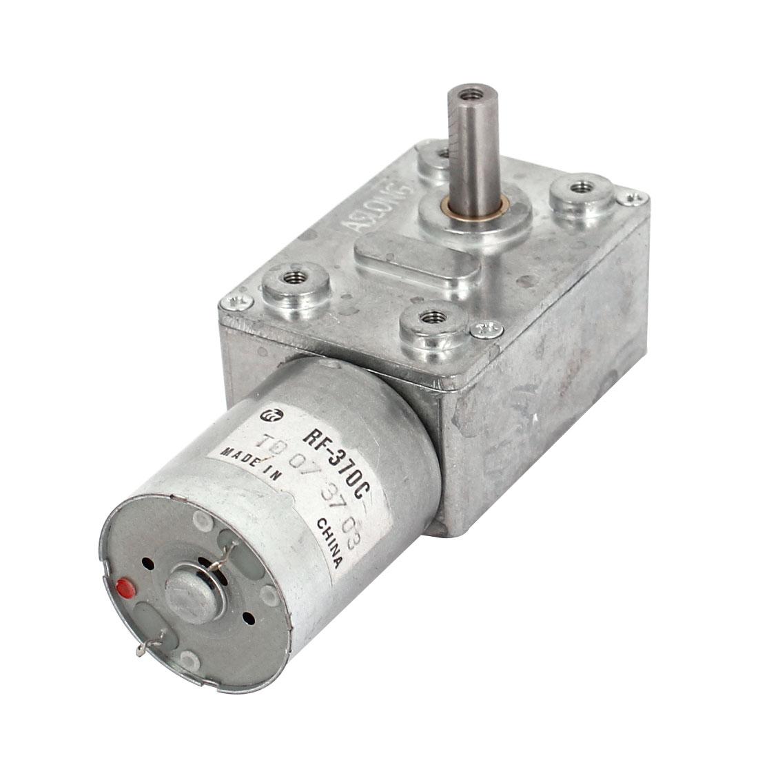 DC 12V 2 RPM 6mm Dia Shaft Speed Reduce Worm Gear Box Motor JSX1650-370