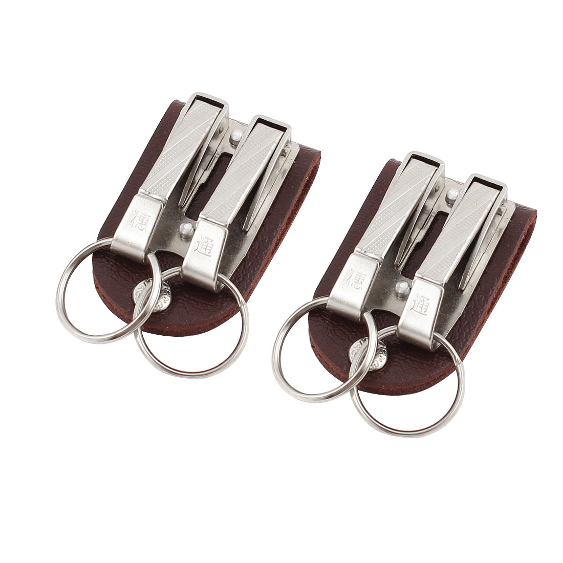 2Pcs Faux Leather Security Belt Buckle Clip Keyring Keychain Key Holder Brown