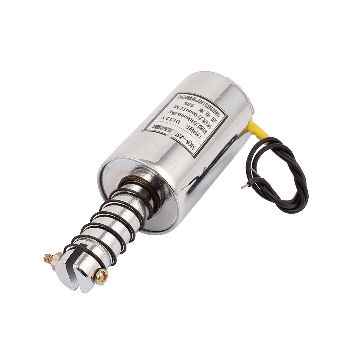 DC12V 0mm/12Kg 10mm/6Kg Wired Spring Plunger Pull Type Solenoid Electromagnet