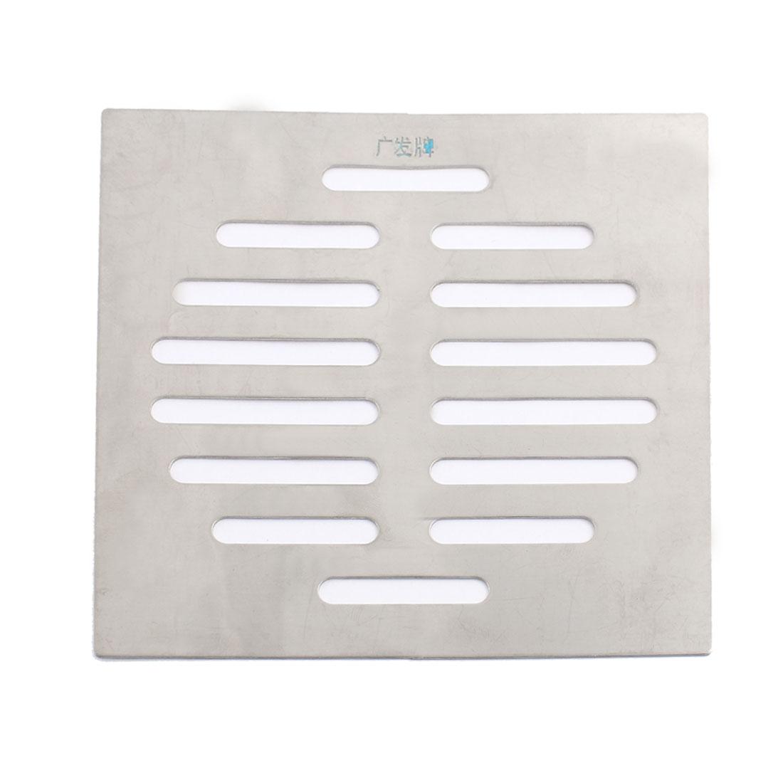 5 Inch Stainless Steel Floor Drain Strainer Cover Bath Basin Filter