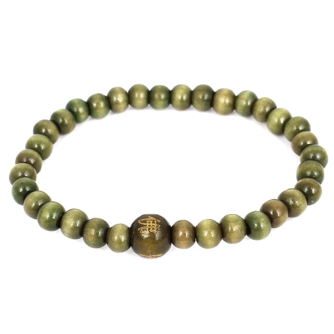 Unisex Plastic Round Buddha Beads Elastic Wrist Prayer Bracelet Olive Green