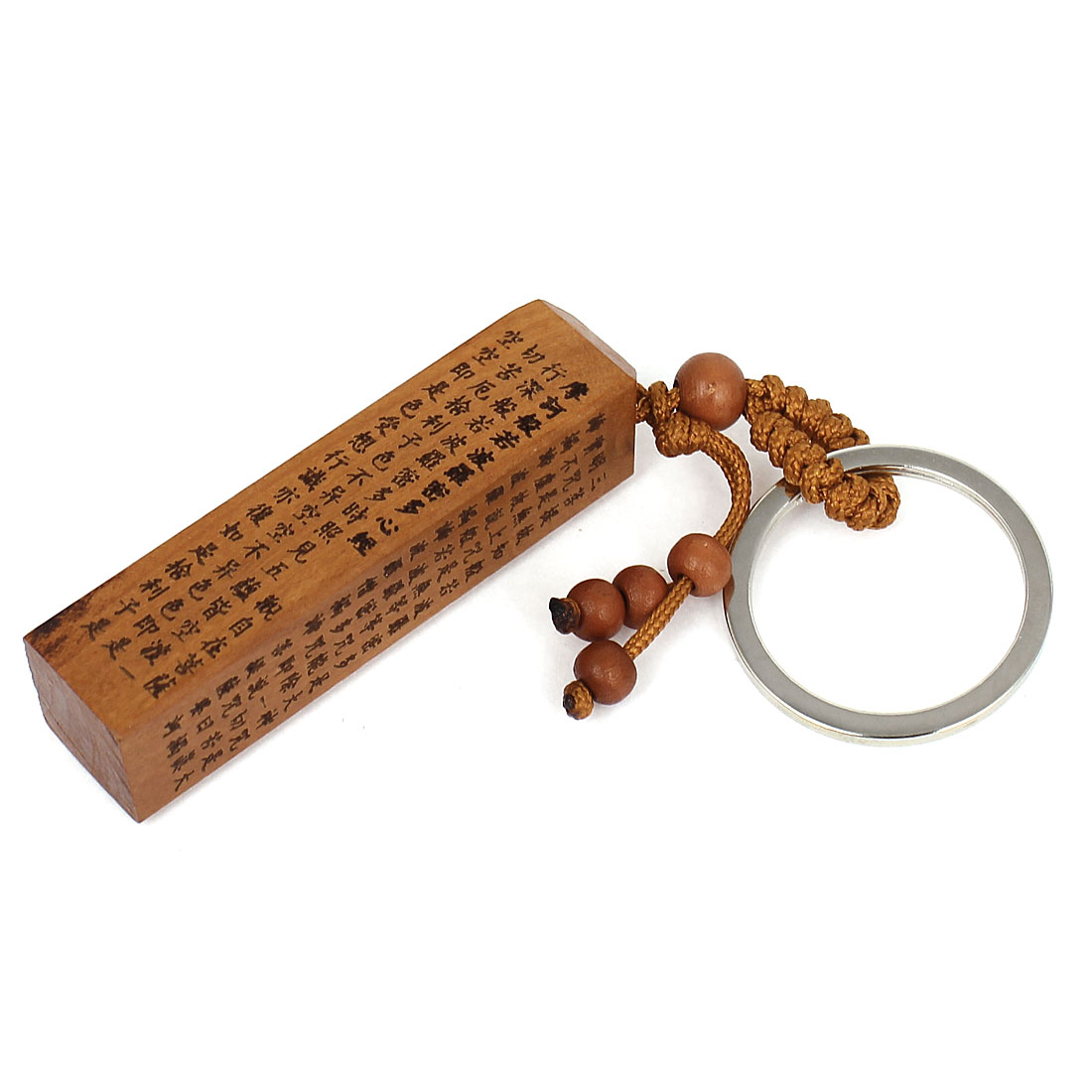 Brown Wooden Cuboid Design Pendant w Chinese Words Ornament Keyring Keychain