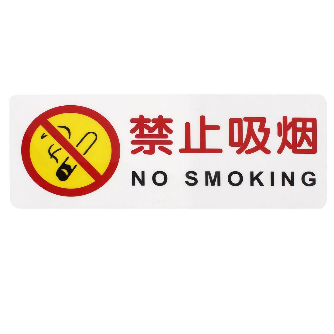 Plastic Rectangular Shape No Cigarette Logo No Smoking Door Window Sign Sticker Decal