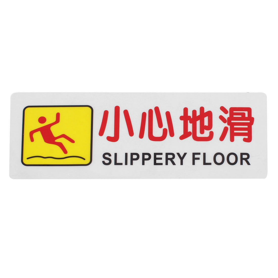 Toilet Plastic Slippery Floor Sign Self Adhesive Wall Window Sticker Warning Caution Notice Decal
