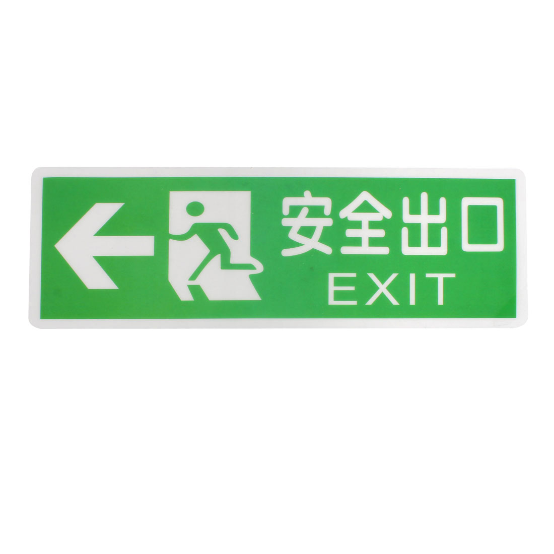 29.5 x 11.5cm Green White Self Adhesive Exit Wall Sign Notice Caution Warning Sticker Decal