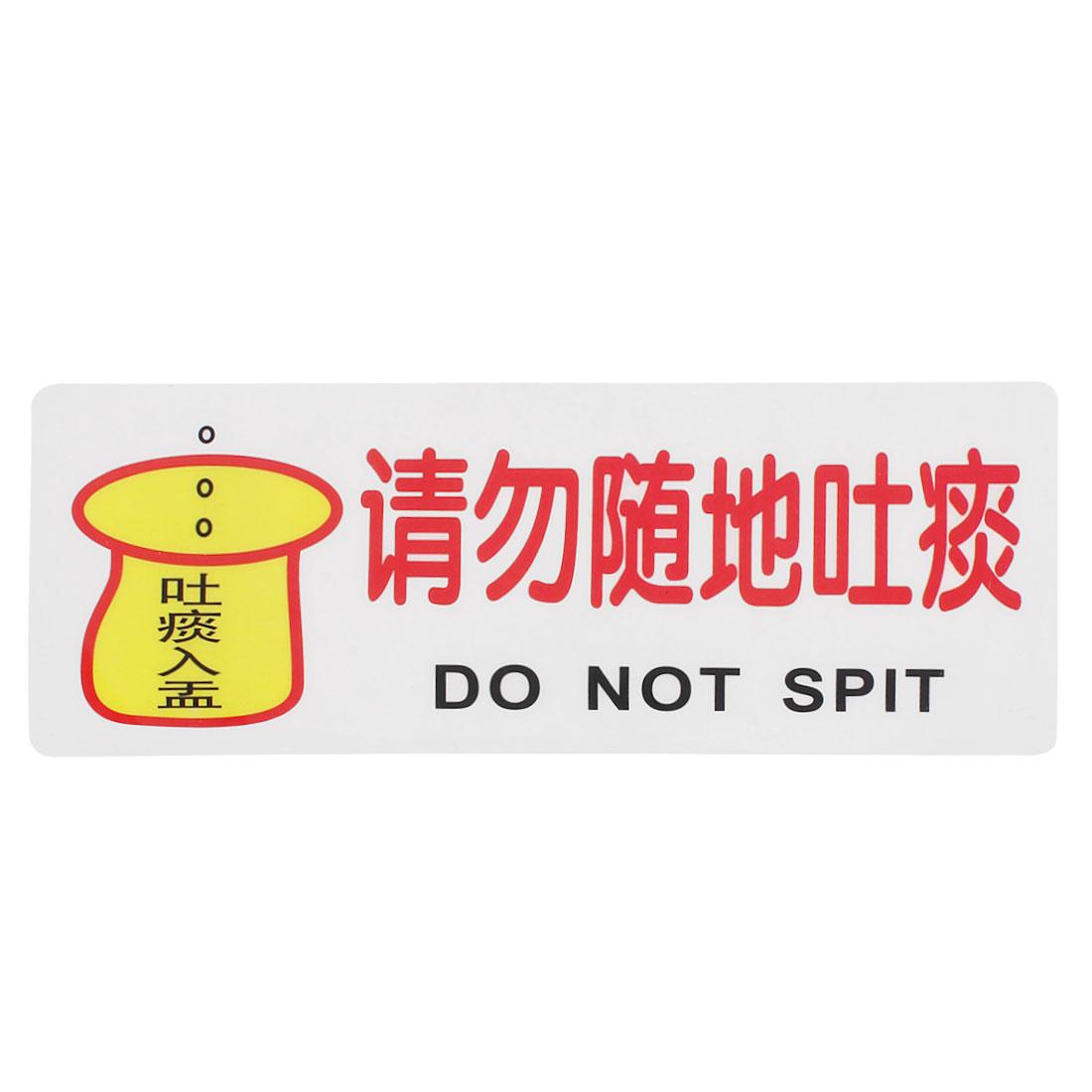 Public Places Plastic Self Adhesive Do Not Spit Prohibit Healthcare Sign Car Notice Sticker Decal