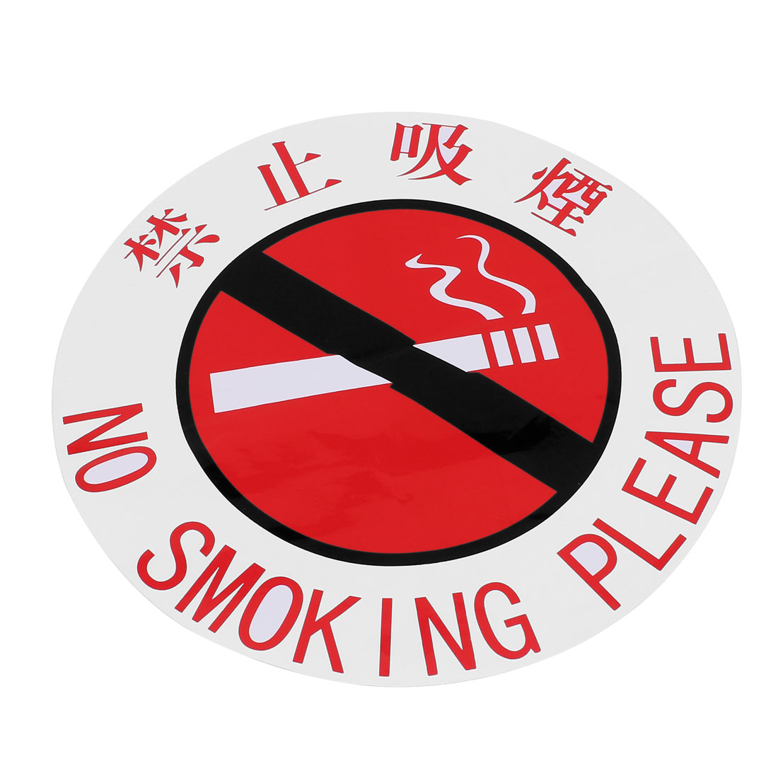 22cm Dia Plastic Round Shape No Smoking Please Door Window Sign Warning Caution Sticker Decal