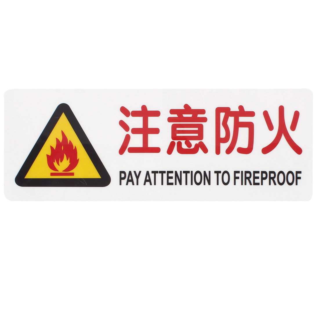 Plastic Rectangular Shape Pay Attention To Fireproof Wall Window Sign Warning Caution Safty Sticker Decal
