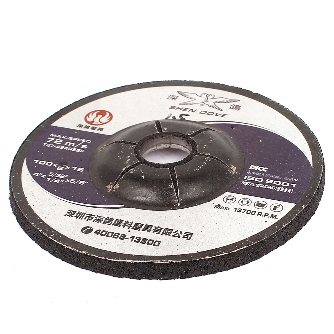"100mm 4"" Diameter Abrasives Sanding Grinding Disc Wheel 6mm Thickness"