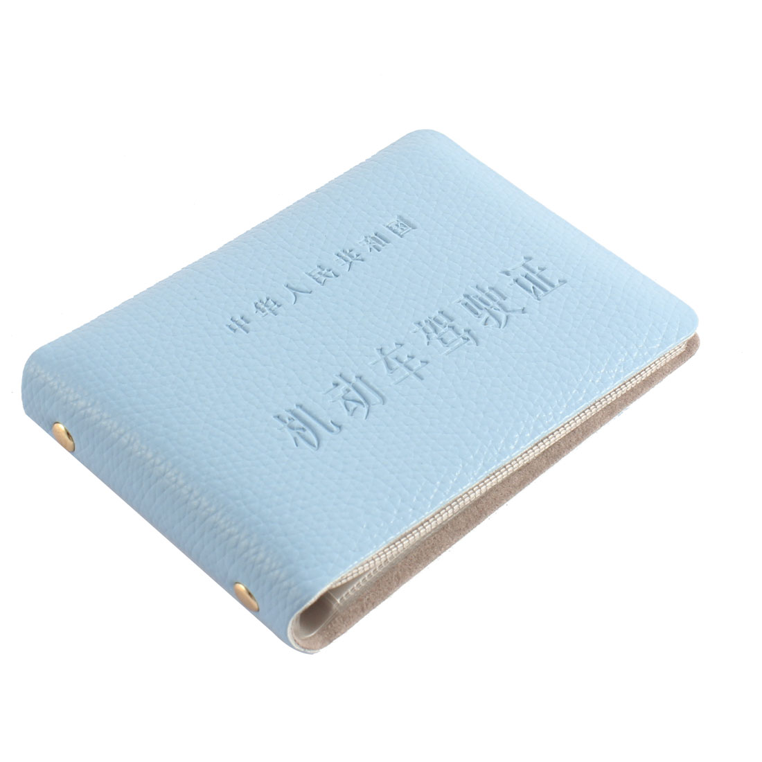 Baby Blue Faux Leather Drivers Driving Licence ID Card Holder Wallet Cover