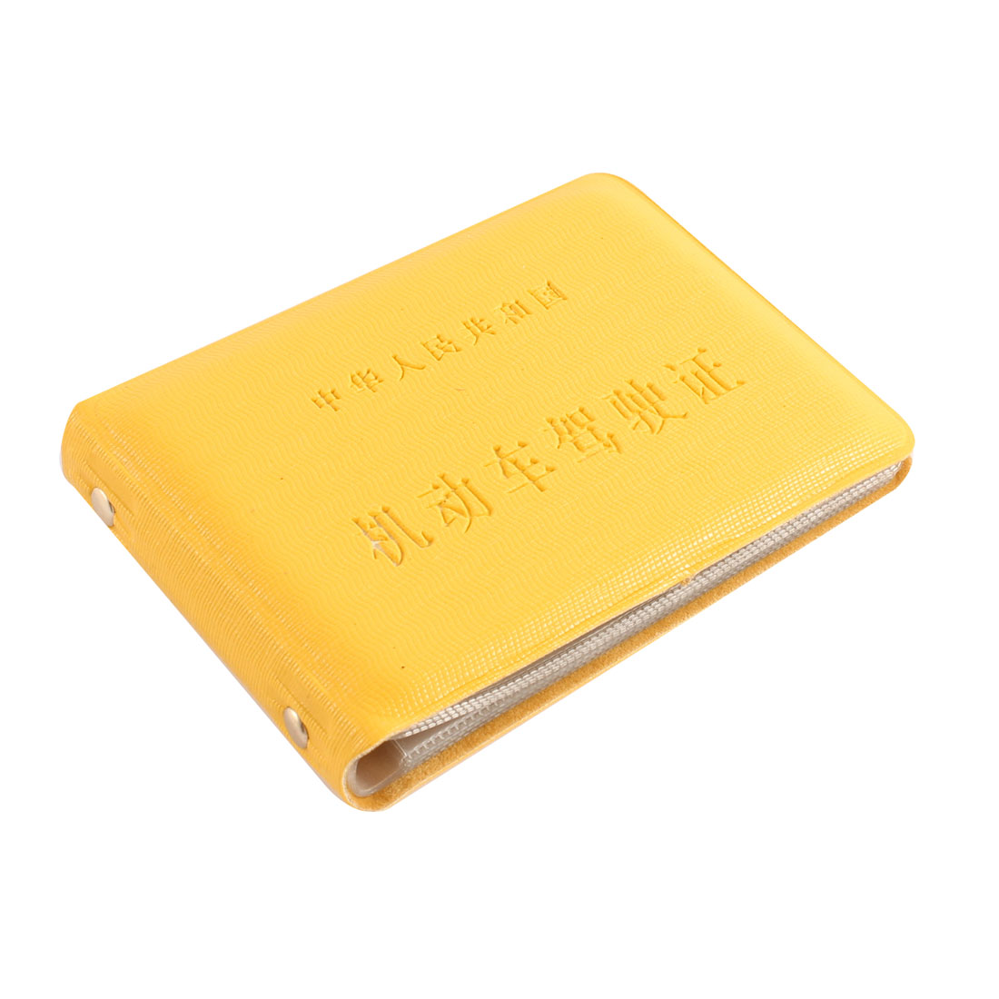 Yellow Faux Leather Drivers Driving Licence ID Card Holder Wallet Cover