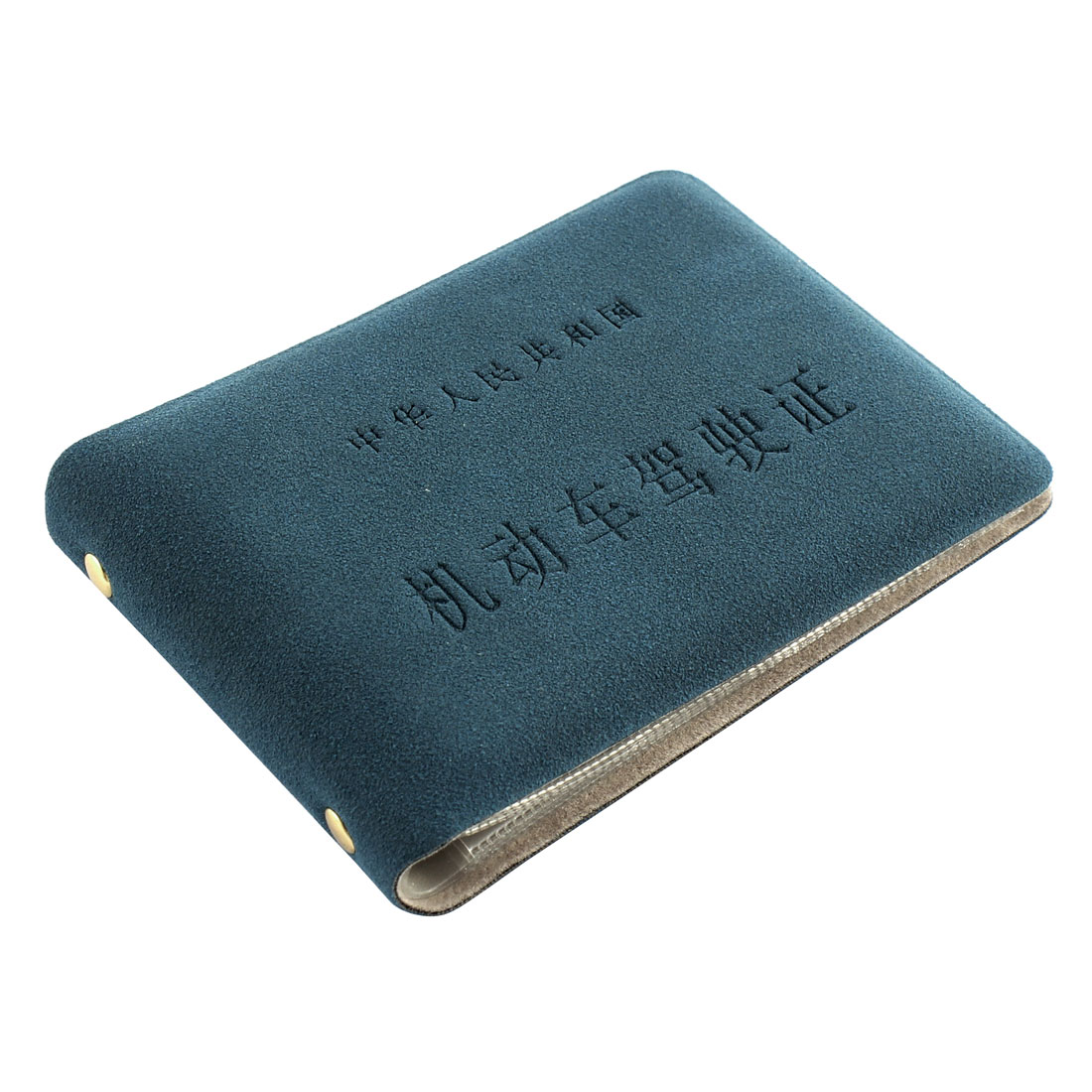 Navy Blue Faux Leather Drivers Driving Licence ID Card Holder Wallet Cover