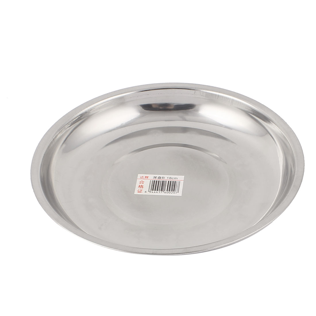 Round Stainless Steel Dinner Plate Dish Food Fruit Holder Container Tray 17cm