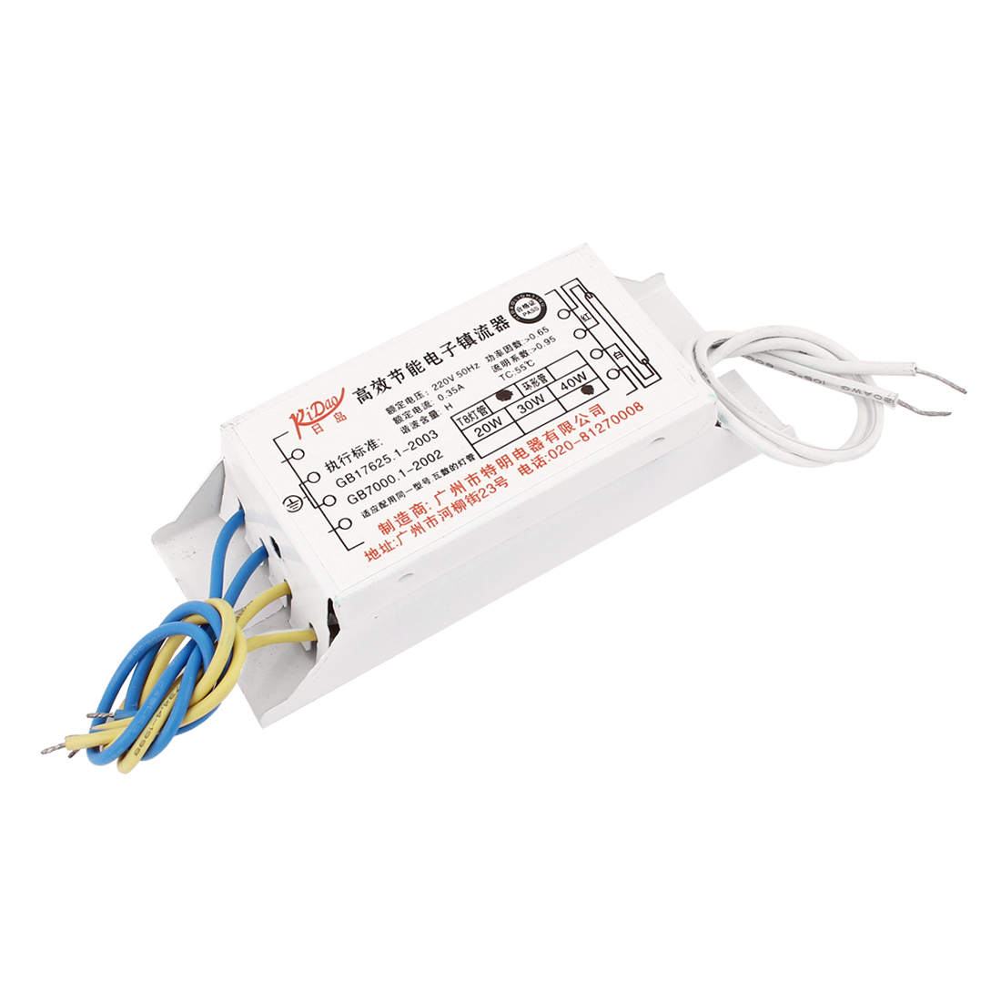 AC 220V 0.35A 40W Refrigerator Electronic Fluorescent Energy Saving Lamp Light Ballast