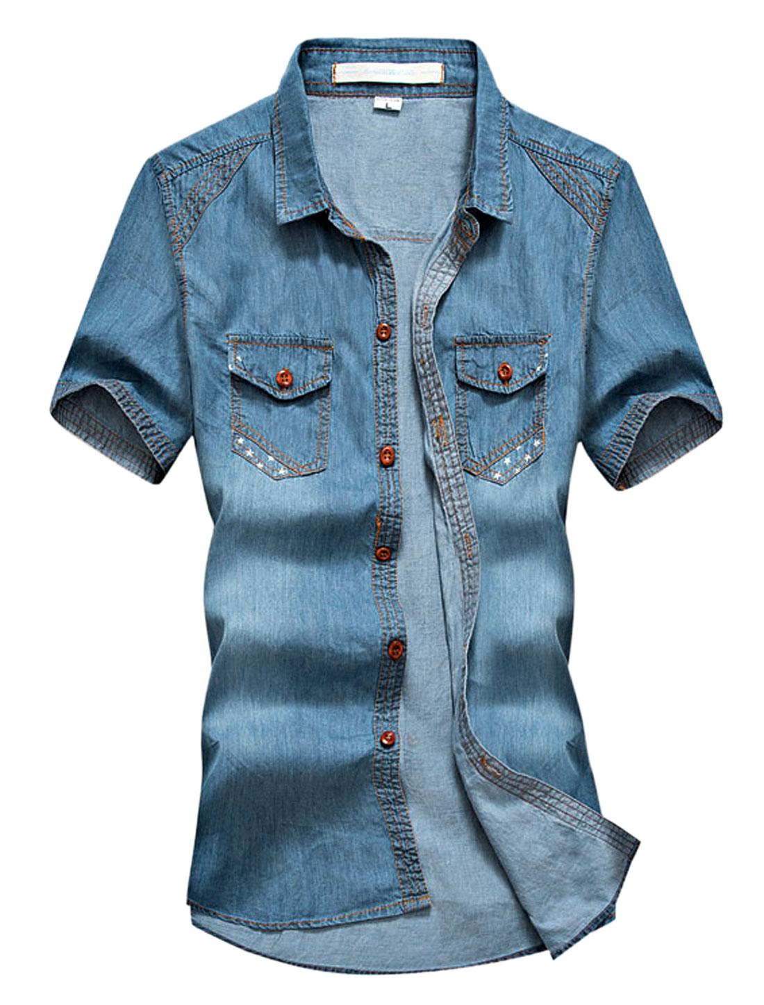 Man Stars Prints Detail Short Sleeves Washed Denim Shirt Dark Blue M