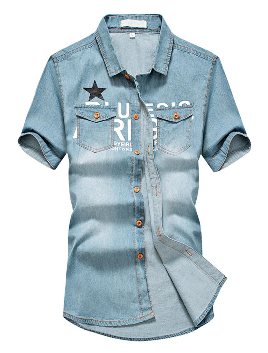 Men Stars Letters Prints Short Sleeves Casual Denim Shirt Sky Blue M