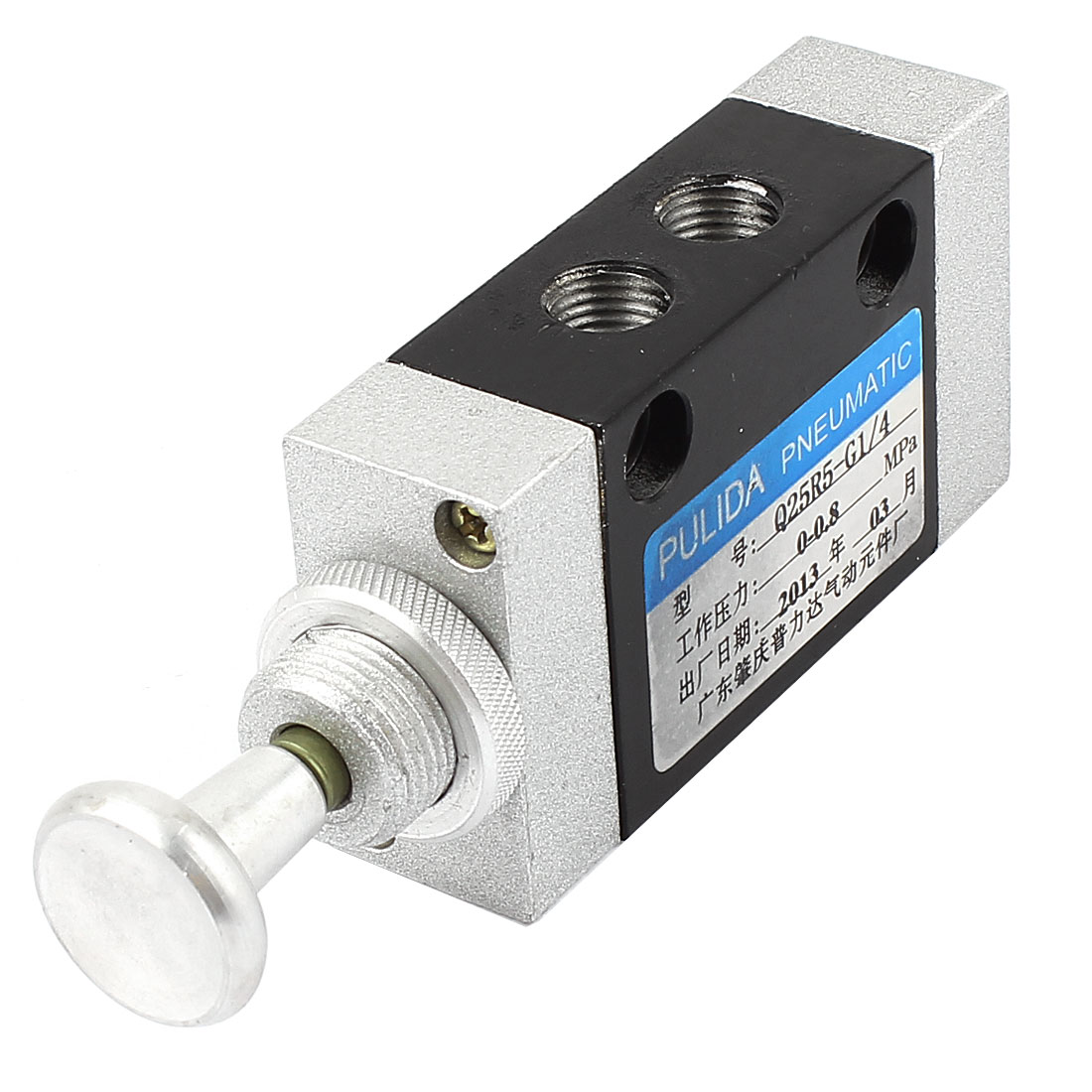 DC 12V 5 Way 2 Position Pneumatic Aluminum Electric Solenoid Air Valve