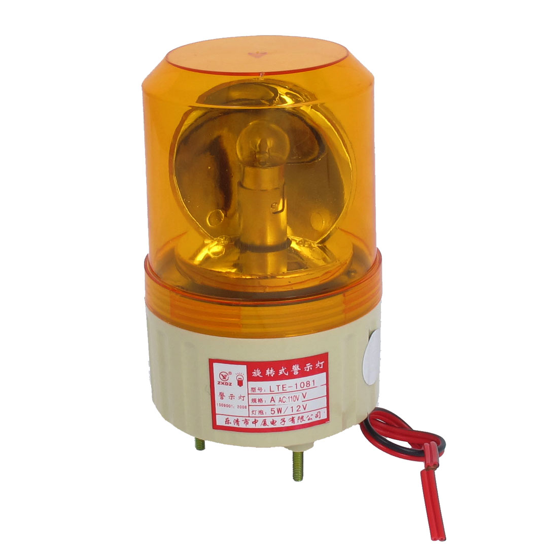 AC 110V Industrial Alarm System Rotating Warning Light Lamp Orange