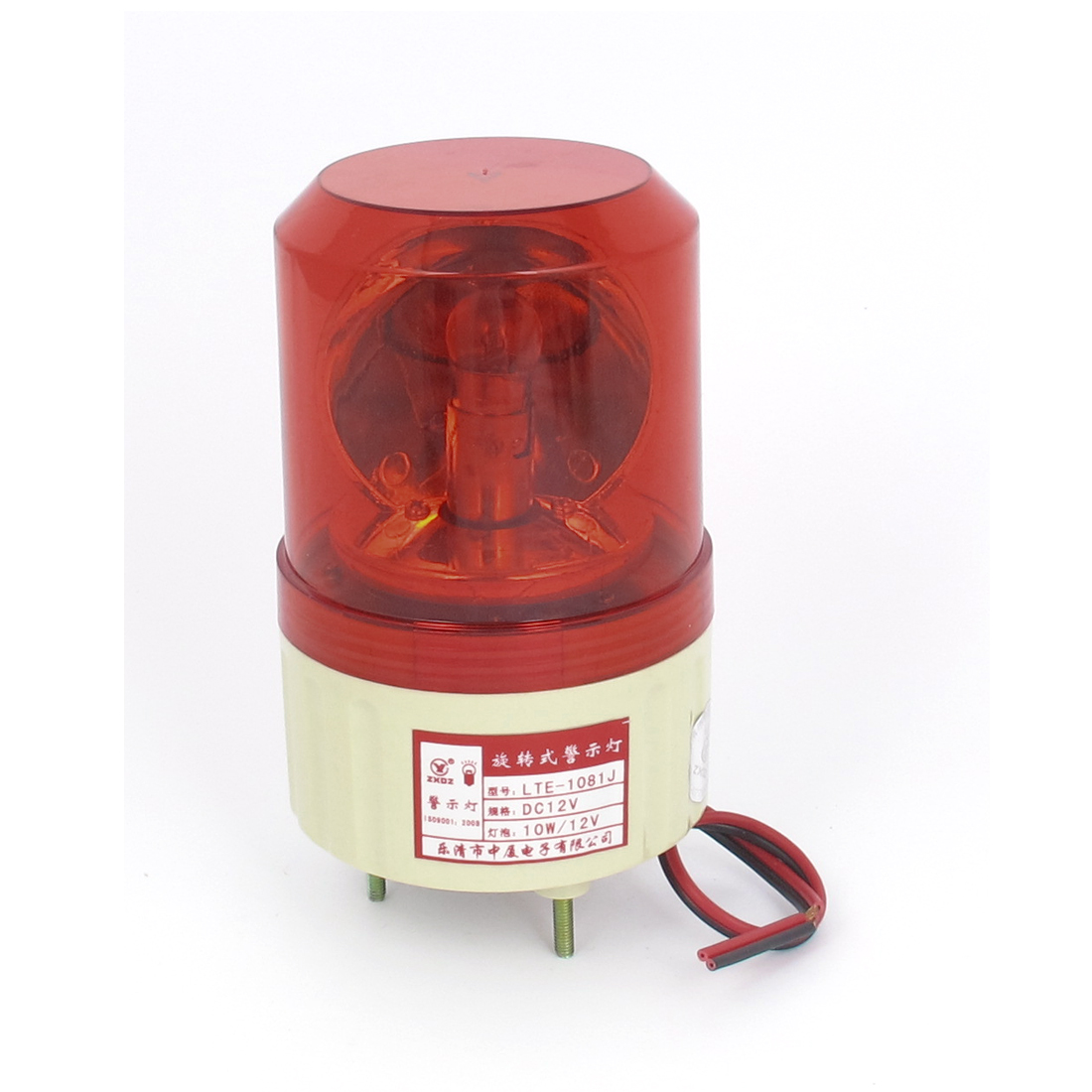 DC 12V Buzzer Sound Rotating Industrial Signal Warning Lamp Red
