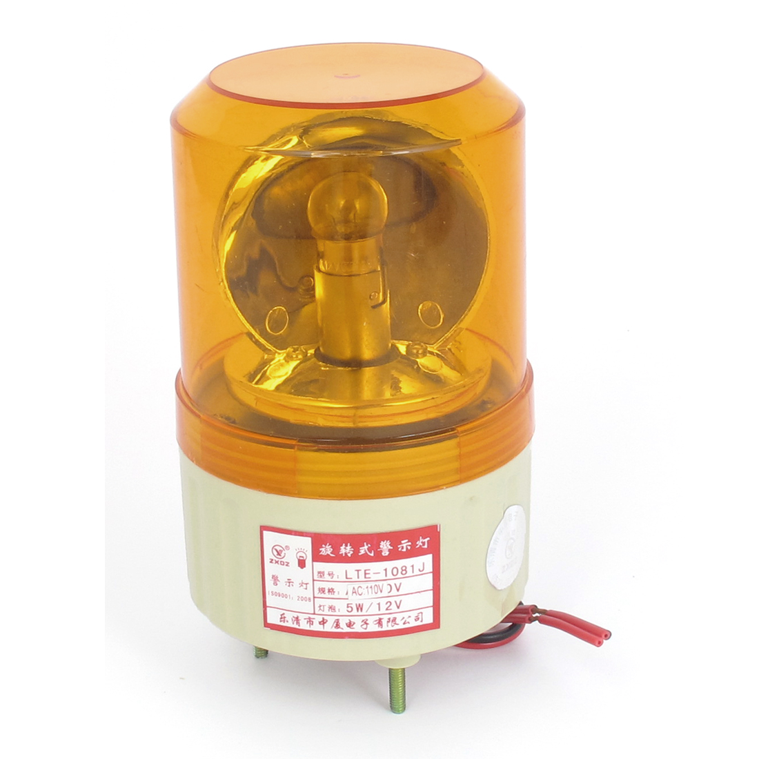 Home Factory AC 110V Buzzer Sound Rotating Industrial Signal Warning Lamp Orange