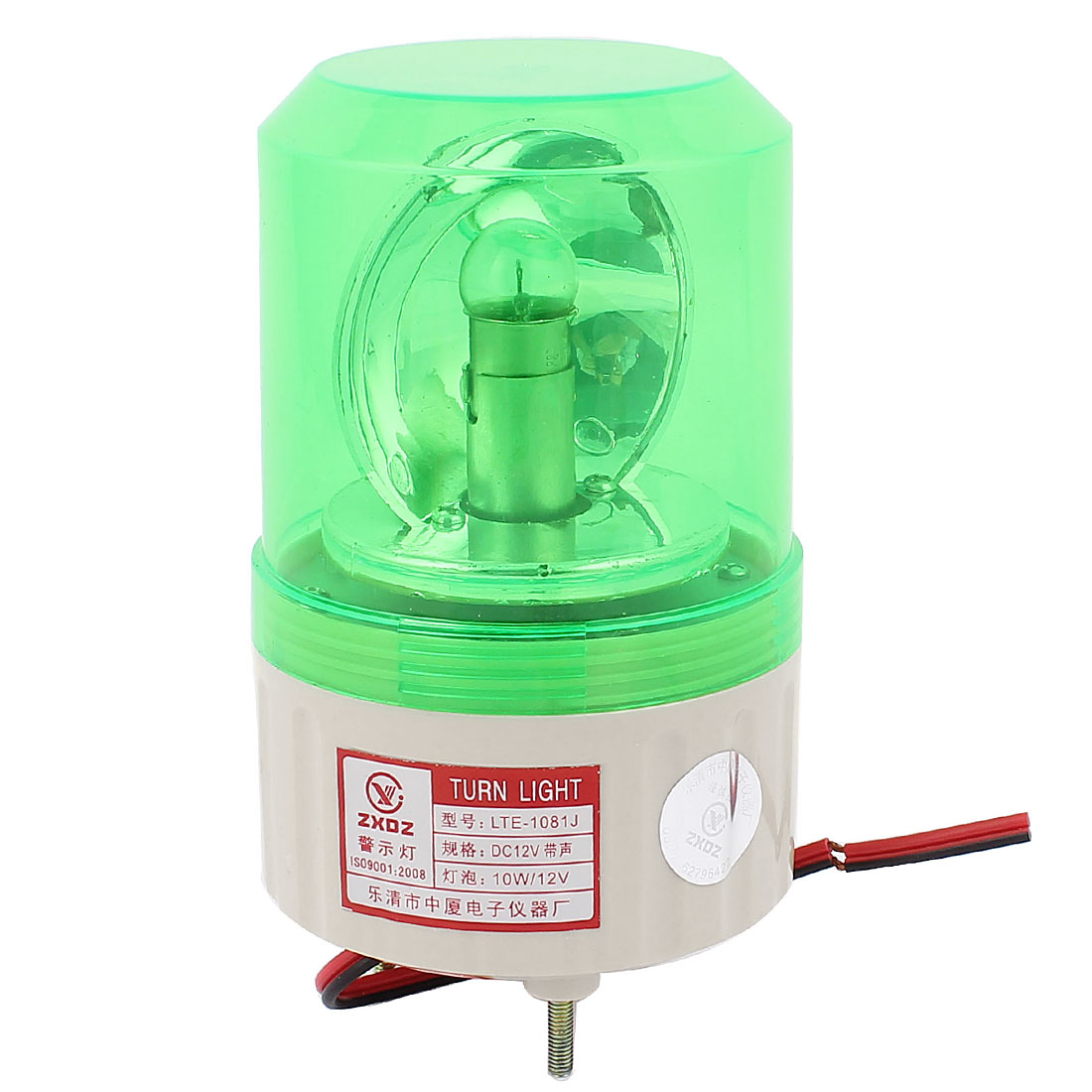 DC 12V Buzzer Sound Rotating Industrial Signal Warning Lamp Green