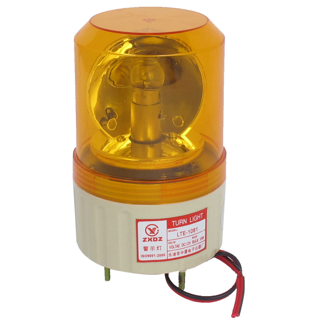 DC 12V Industrial Alarm System Rotating Warning Light Lamp Orange