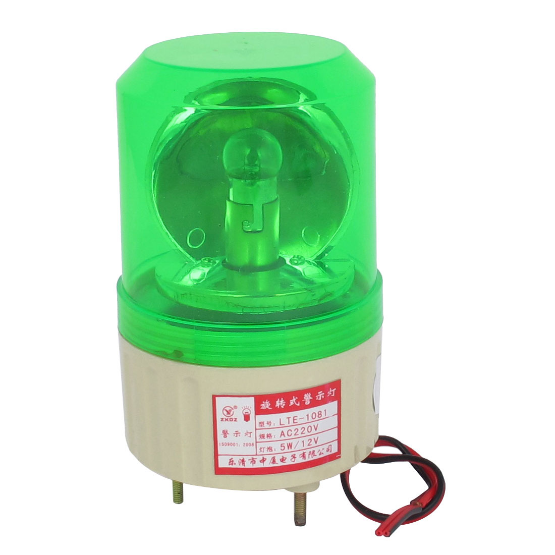 AC 220V Industrial Alarm System Rotating Warning Light Lamp Green