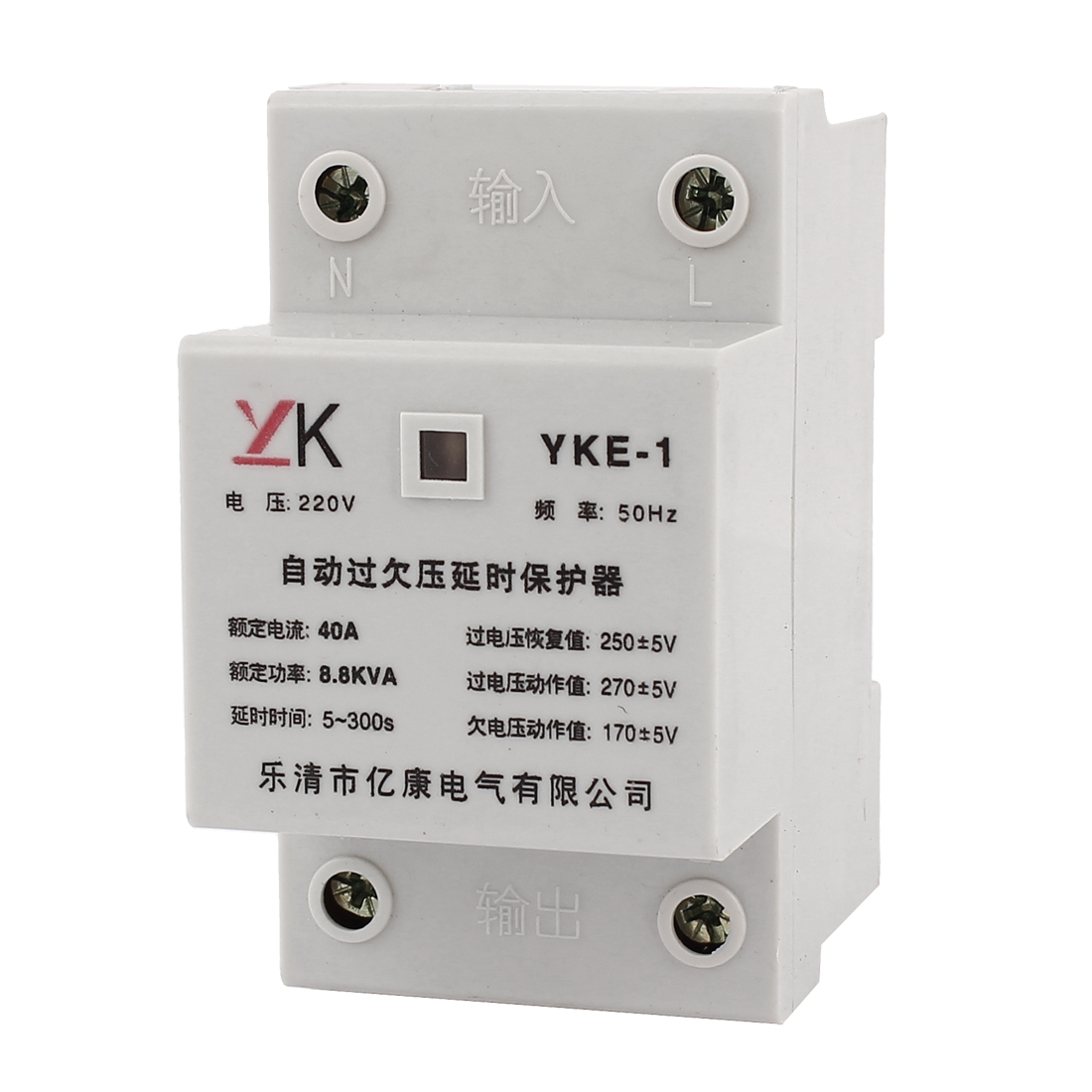 AC 220V 40A 50Hz 5-300s Automatic Over/Under Voltage Time Delay Protector