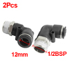 2Pcs 1/2BSP Male to 12mm Air Pneumatic Elbow Quick Connect Connectors