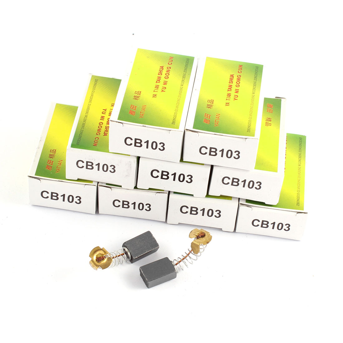 20 Pcs 15 x 10 x 6mm Electric Motor Carbon Brushes Power Tool