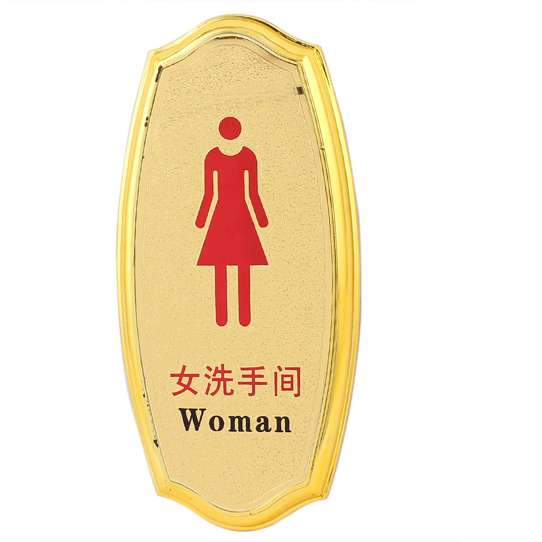 Public Restroom Toilet Washroom Oval Shaped Ladies Signs Caution Board Gold Tone