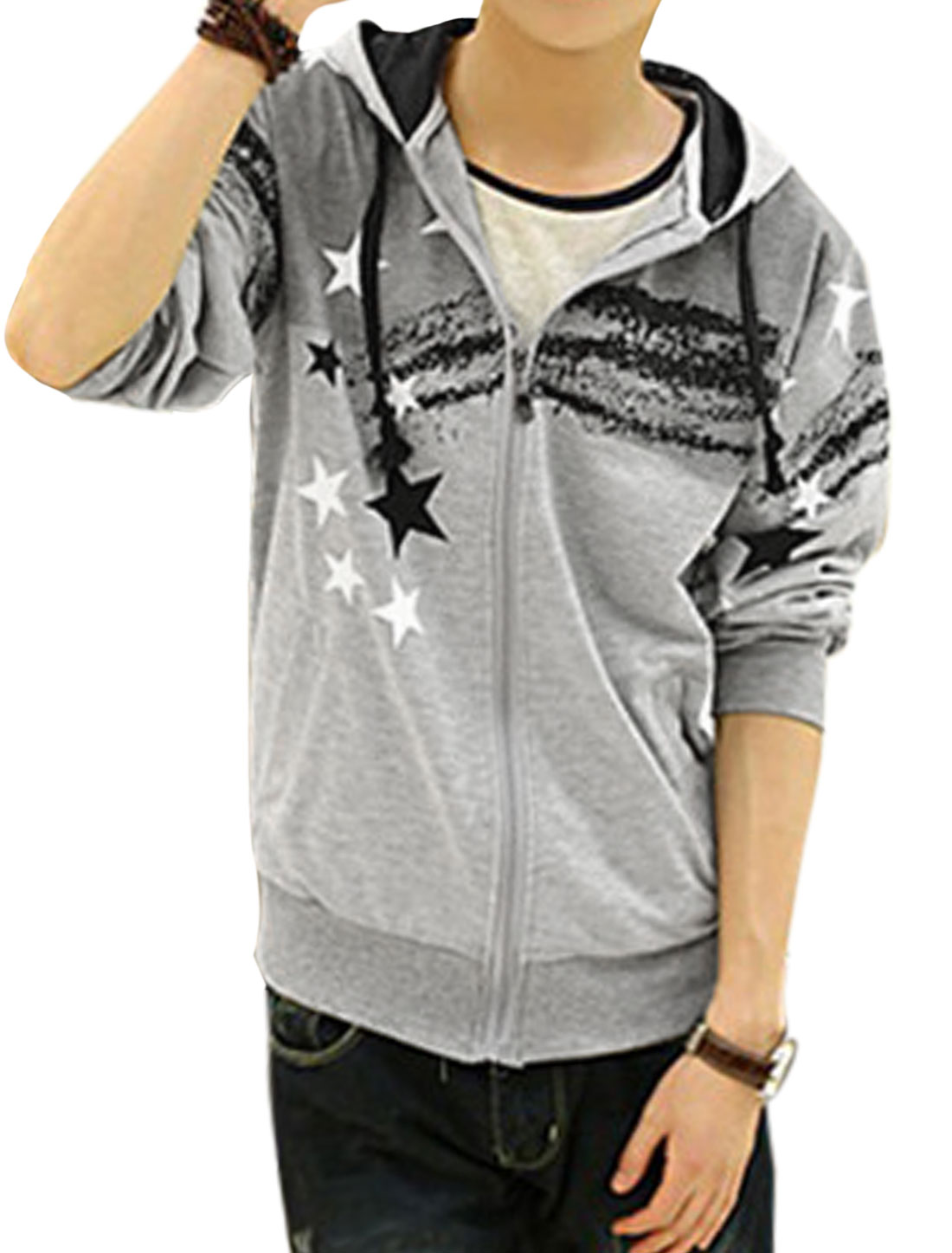 Men Long Sleeve Drawstring Hoodie Slim Fit Jacket Light Gray M