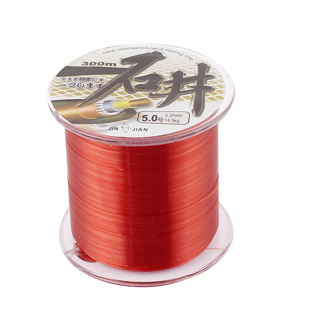 Outdoor Camping 0.37mm Dia 300M 32LB Salt Fresh Water Nylon Fishing Line Brown
