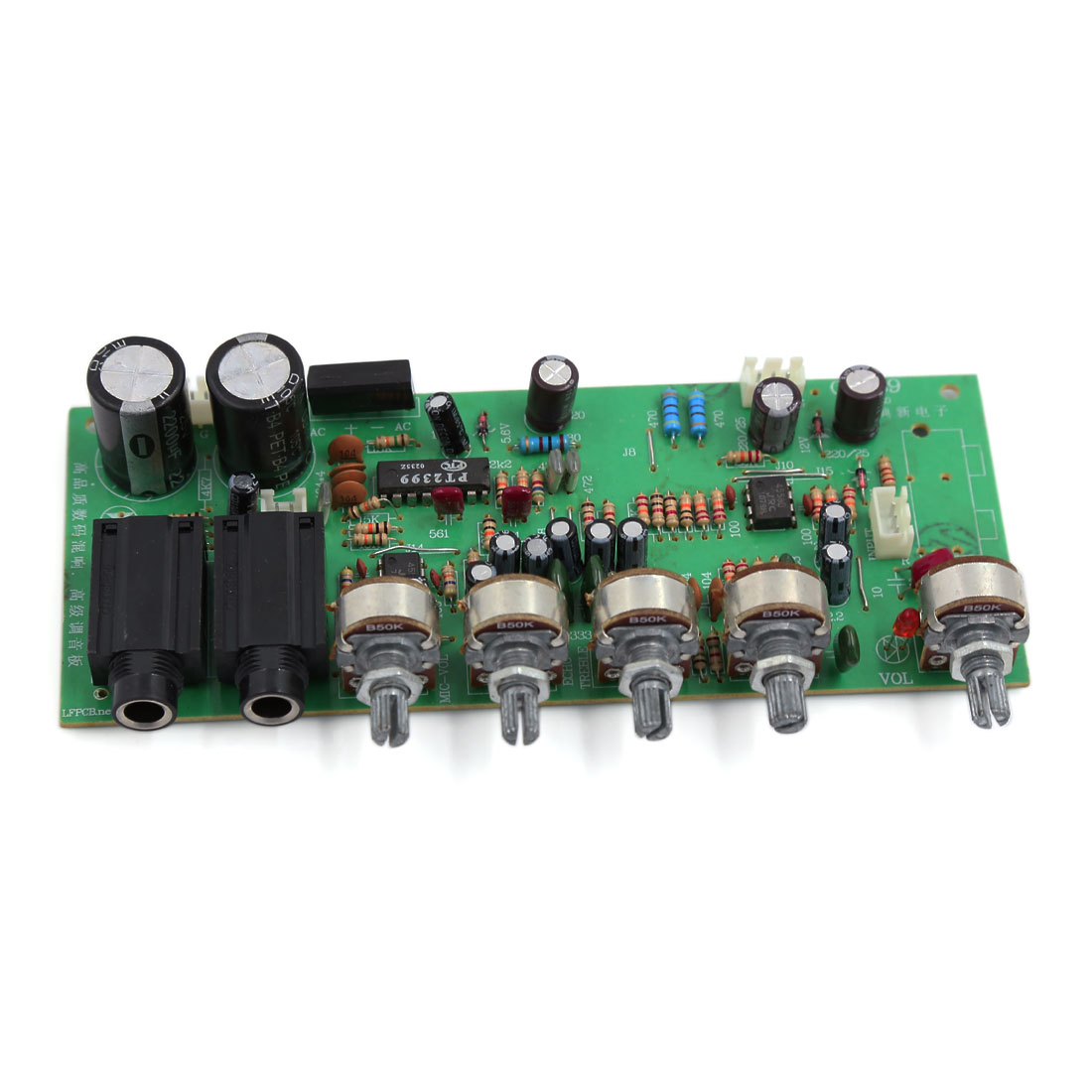 12V Karaoke Car Hi-Fi Digital Stereo Audio Power Amplifier Volume Tone Control Board