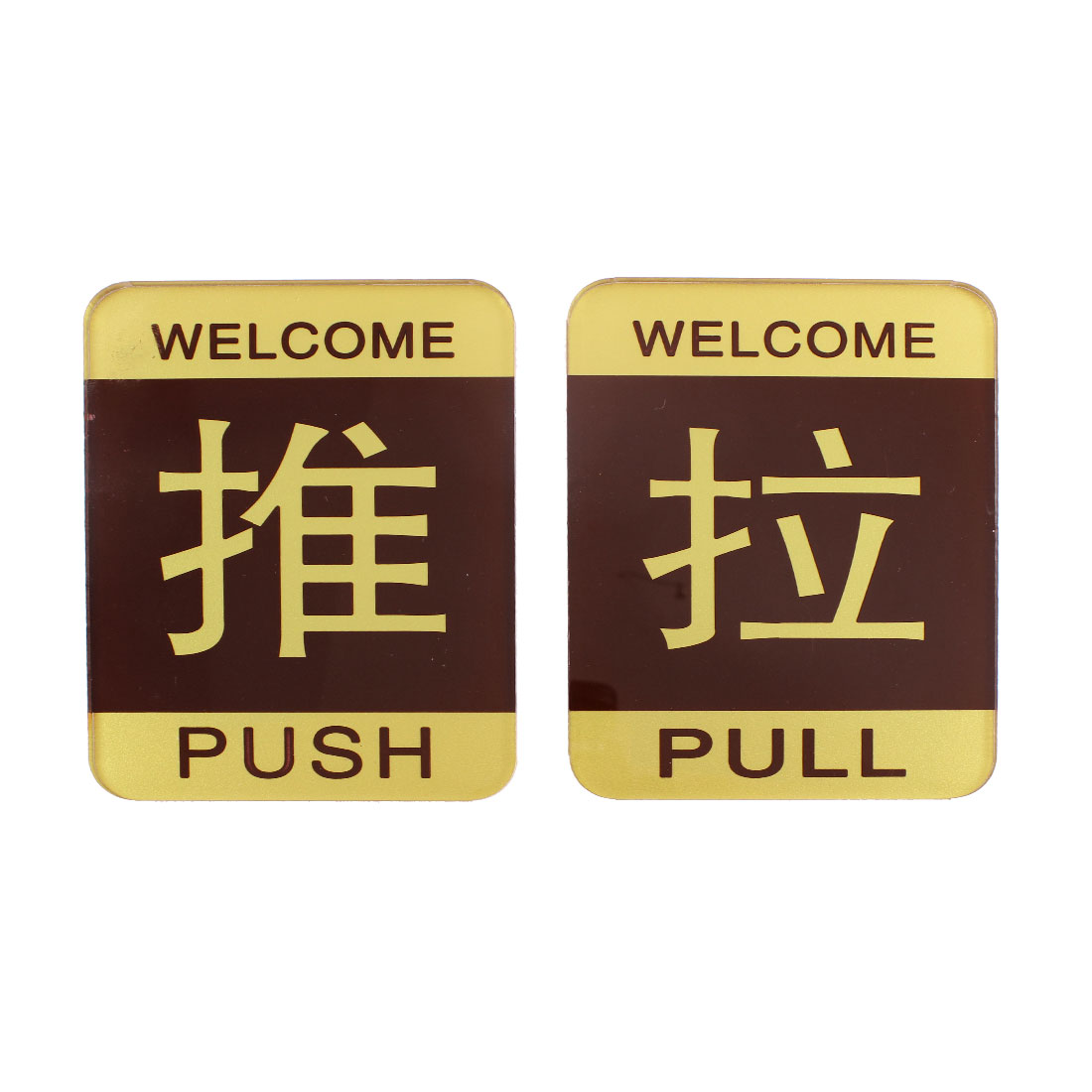 Square Shaped Door Pull Push Sign Board Gold Tone w Adhesive Tape Pair