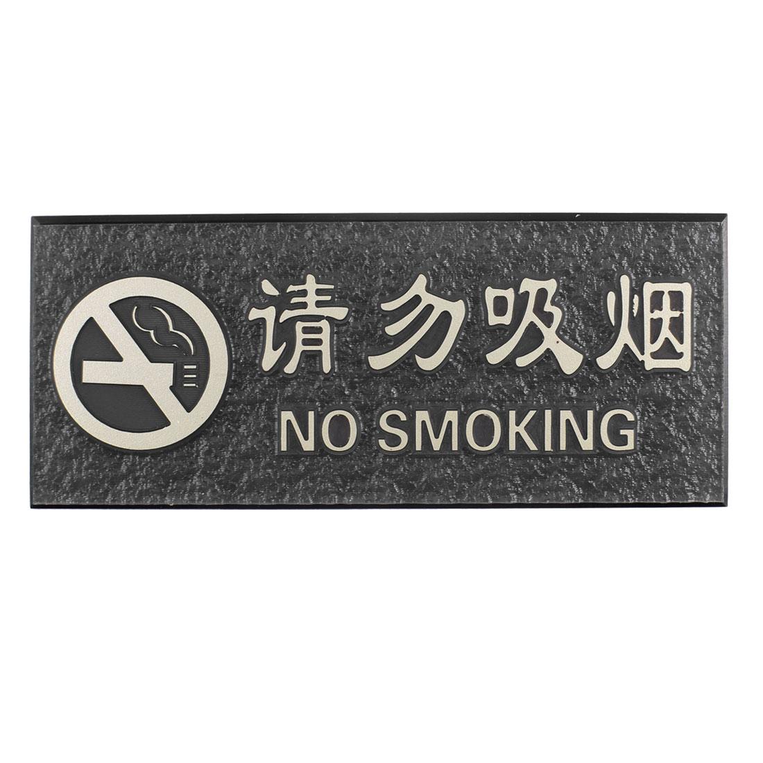 Rectangle Shape No Smoking Sign Door Window Warning Decal