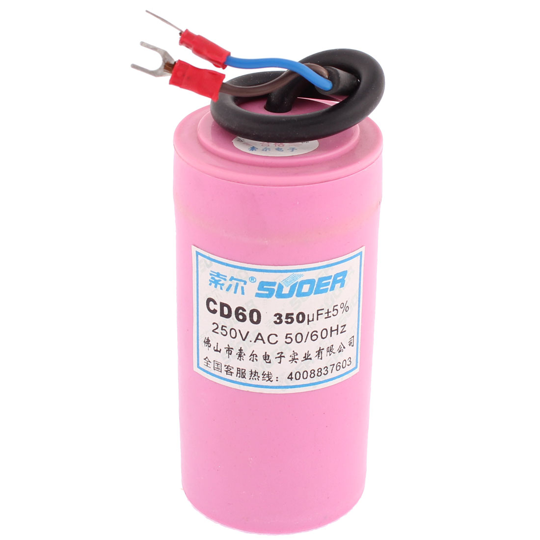 AC 250V 350uF Polypropylene Start Motor Capacitor for Washing Machine Washer
