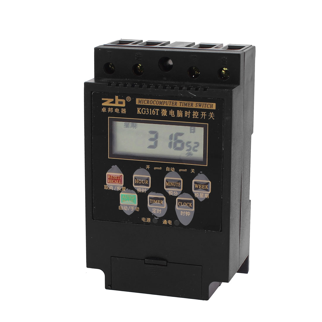 AC 220V LED Display Indicator Microcomputer Timer Time Control Switch