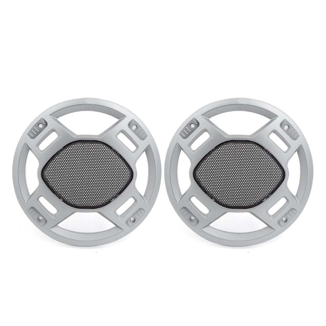 """2 Pcs 39cm 15.4"""" Diameter Plastic Car Horn Dustproof Cover Speaker Subwoofer Dust Shield"""