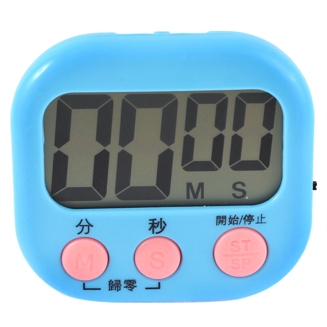 Kitchen Rectangle Magnetic Minute Second LCD Digital Display Timer Blue