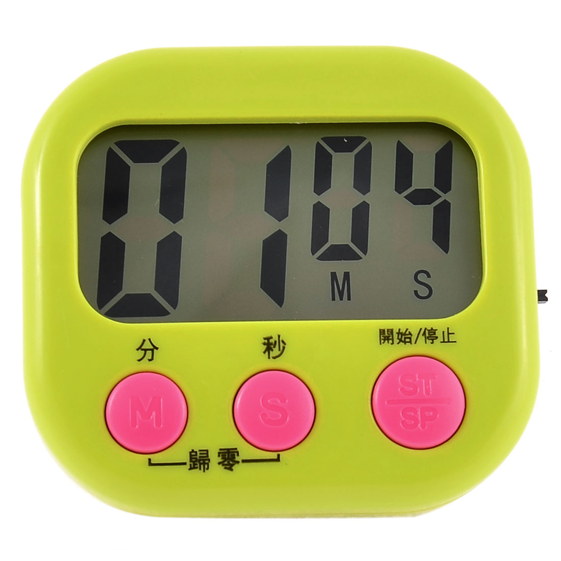 Kitchen Rectangle Magnetic LCD Digital Button Count Down Up Timer Clock Green