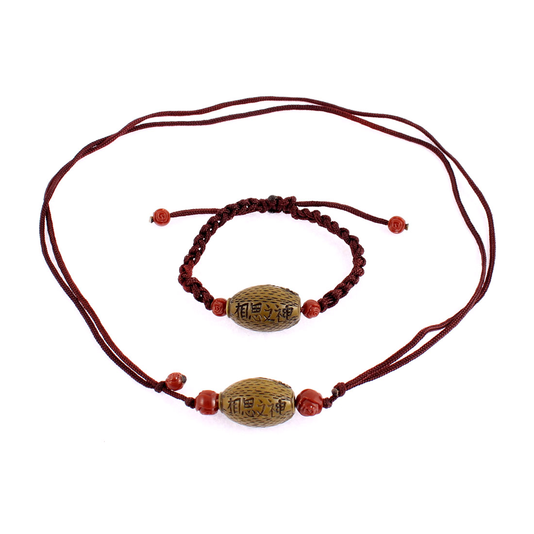 Unisex Carved Oval Bead Accent Adjustable Necklace Chain Bracelet 2 in 1 Set Dark Red Olive Green