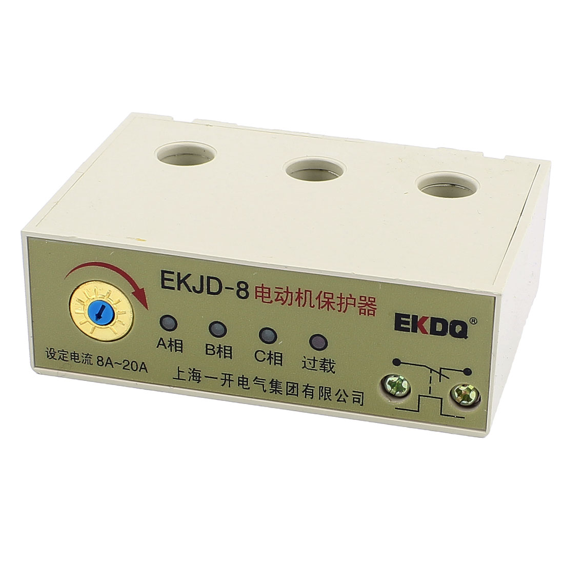 EKJD-8/8-20A 3 Phase 8-20 Ampere Adjustable Current Breaker Motor Circuit Protector Non Power