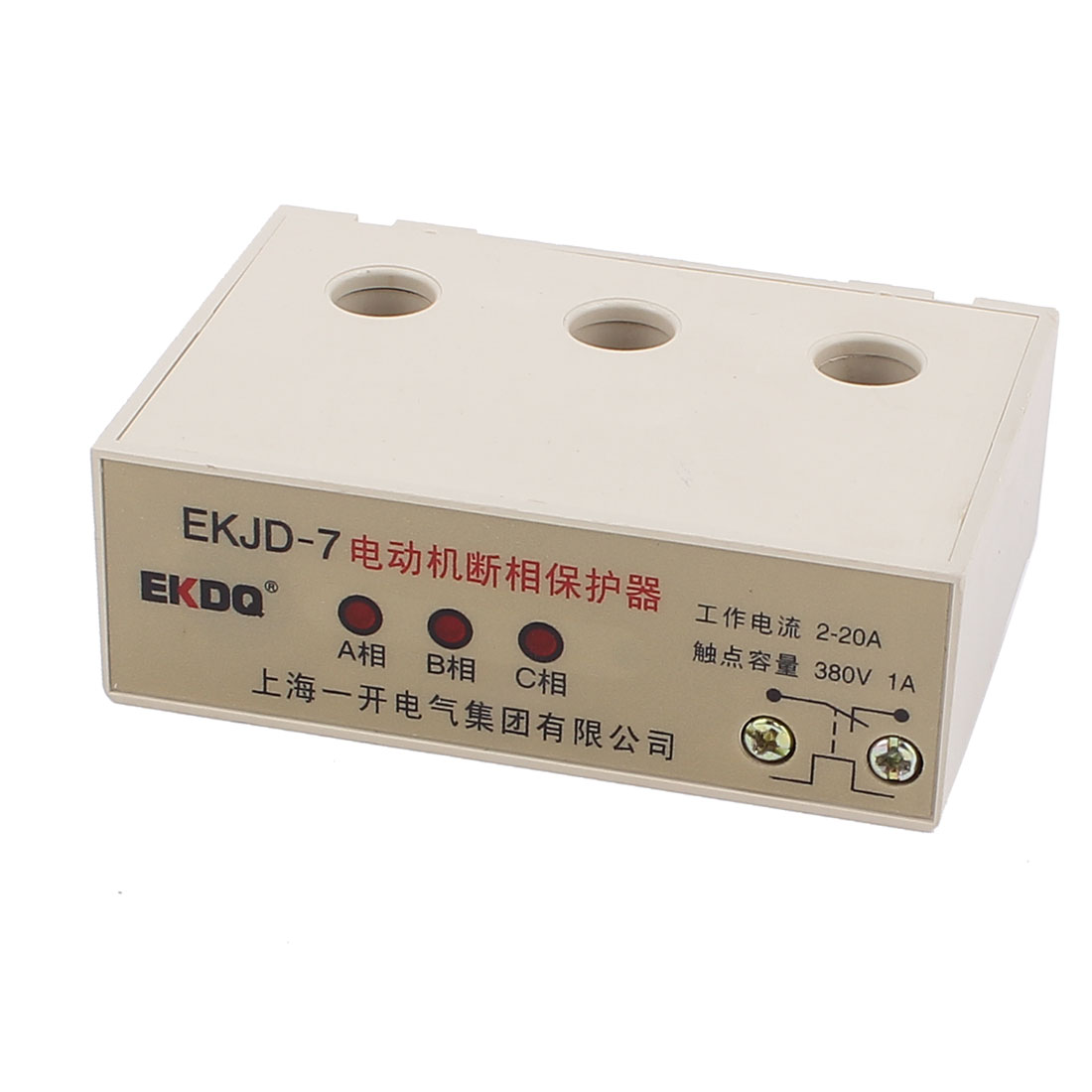 EKJD-7/2-20A 3 Phase 2-20 Ampere Adjustable Current Breaker Motor Circuit Protector Non Power